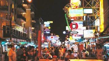 ใช้งบน้อยเที่ยวไทย